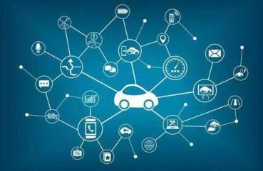 探讨车联网安全,第三届全球未来网络发展峰会即将召开!