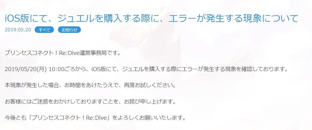 xp系统32位,日本App Store突发死服 大量游戏暂时无法下载