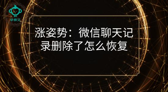 http://www.k2summit.cn/shumashebei/618737.html