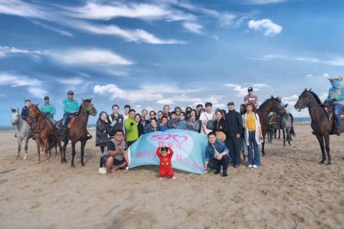 缘定唐山湾、山海同盟旅游活动在旅游岛正式开启