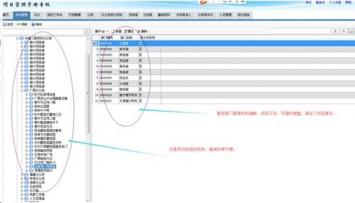 勤哲Excel服务器做建筑行业劳务管理系统