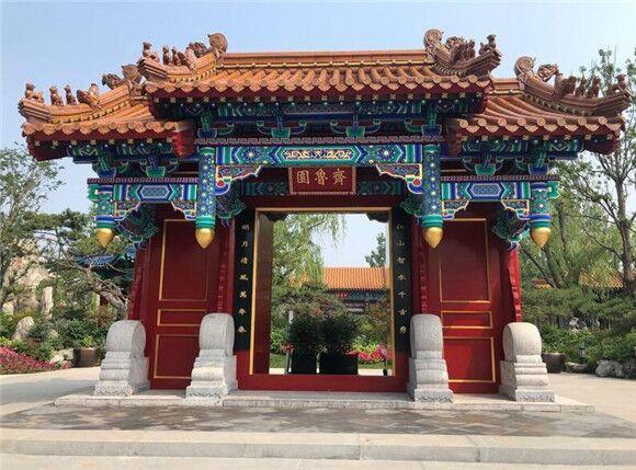 敬孔子、登泰山……带你走进北京世园会山东园