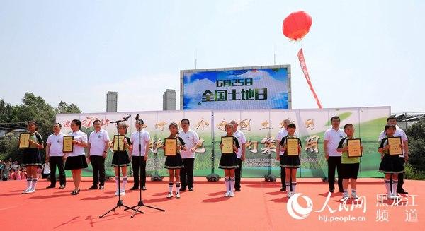 http://www.hljold.org.cn/heilongjiangxinwen/123699.html