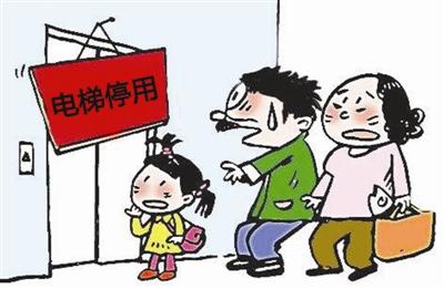 電梯斷電 滁州一小區200多戶居民悶熱天爬樓梯