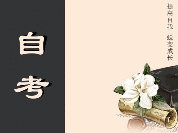 http://www.weixinrensheng.com/jiaoyu/430866.html
