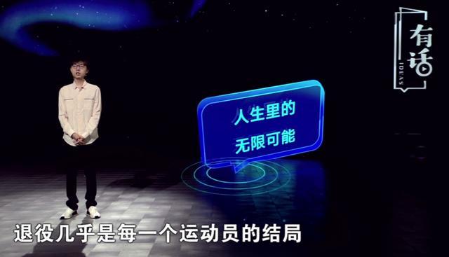 Mlxg真实体重,瘦到让人心碎韩国网友:他摧毁了好多队伍的梦想
