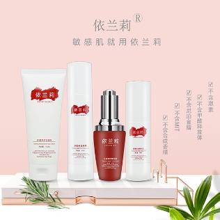 http://www.zgcg360.com/meizhuangrihua/380622.html
