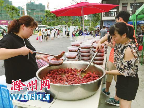 来这里吃龙虾!滁州首届醉美龙虾节昨日开幕 作者: 来源:凤凰网安徽综合