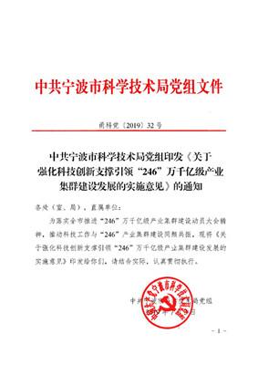 http://www.reviewcode.cn/shujuku/59507.html