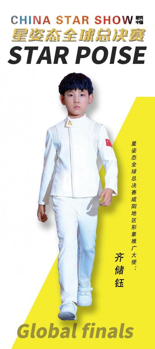 http://www.weixinrensheng.com/xingzuo/443559.html