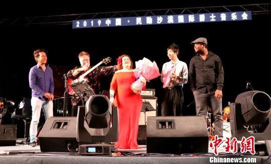 图为2019中国·民勤沙漠国际爵士音乐会现场。 马爱彬摄