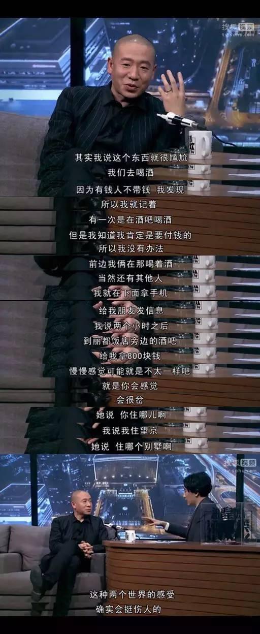 """二手玫瑰主唱自曝与王菲""""雾水因缘"""":虽执念仍体面"""