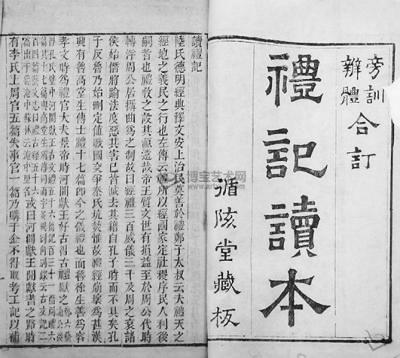 楼宇烈:互联网应传播中国文化的根本精神