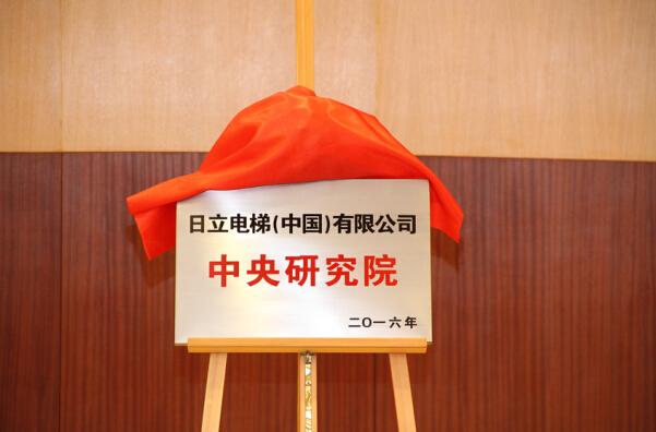 广州日立电梯vfmg轿顶接线图