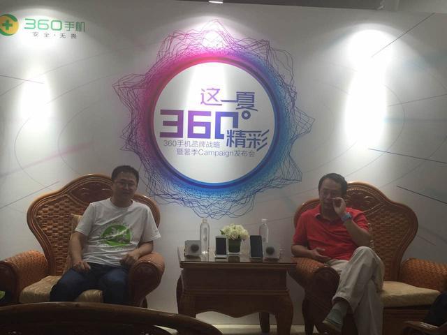 """周鸿祎:360手机品牌正式独立,祝""""前任""""幸福"""
