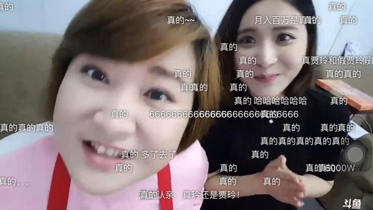 斗鱼tv发姐冯提莫斗鱼嘉年华开演唱会