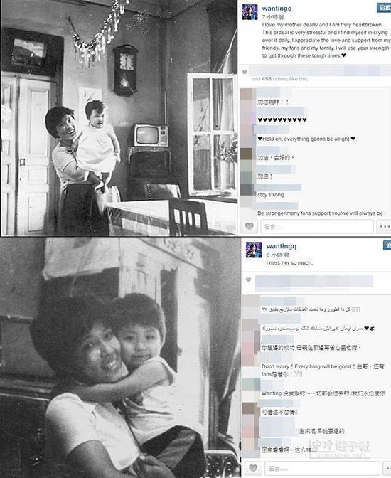 【有意思】歌手曲婉婷母亲受审 被控贪贿等罪金额超3.5亿