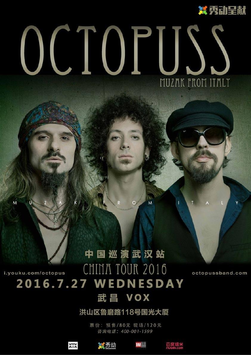 2015年首次来华演出,更是得多了摇滚教父–崔健极力推荐.