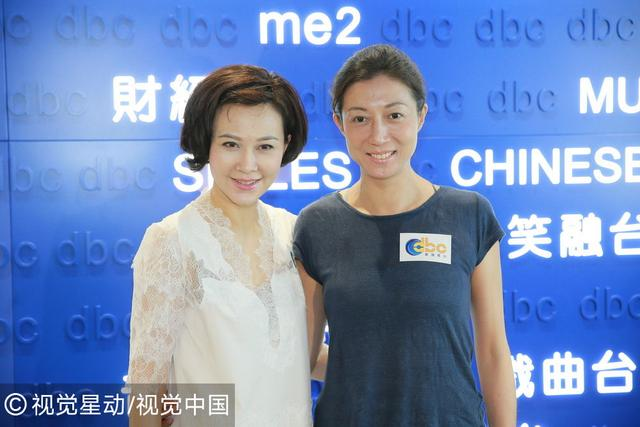 【星娱TV】吴绮莉称曾遭母拿藤条打 如今却不敢这样对小龙女