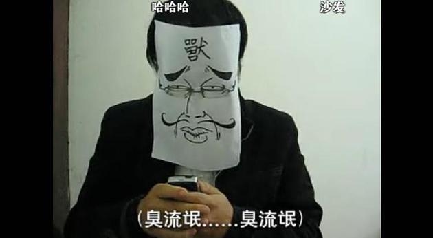 """为了防止被熟人认出,早期在录制视频的时候,叫兽喜欢带着用A4 纸制作的面具,上写着一个大大的""""兽""""字"""