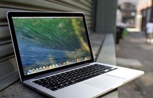 还得再等等!新MacBook Pro第四季度发布