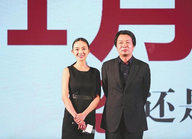 """【星娱TV】刘震云要扶女儿""""上马"""" 拒绝牵扯王宝强"""