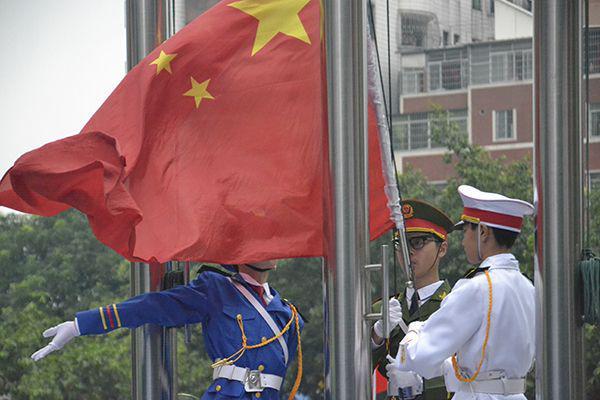 旗 旗帜 旗子 升国旗 升旗 升旗仪式 600_400