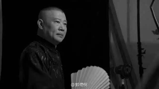 起底郭德纲的2010年:大战北京台、舆论围城、弟子离社