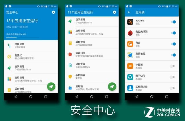 长续航娱乐强机Moto Z Play全面评测