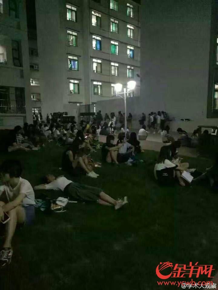 广东财经大学一宿舍楼甲醛超标200多学生集体露宿校园