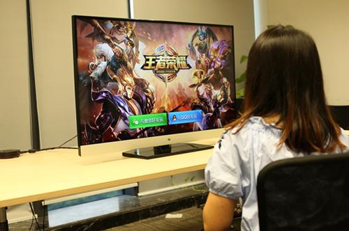 电视玩王者荣耀1.jpg