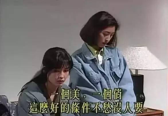 刘青云郭蔼明17年婚姻无子,却把日子过成了诗