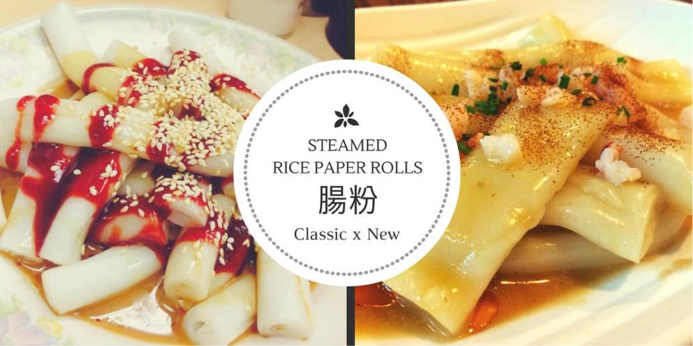 2016米其林美食街头榜单:18种香港小吃品鉴指南,美国十次啦超级导航