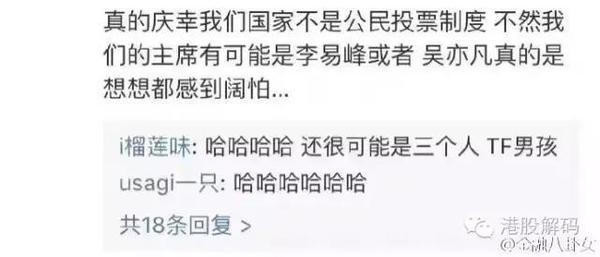 天麒娱乐场最新网址
