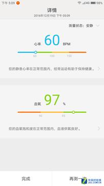 联想ZUK Edge:苹果7的身体装下7P的大屏