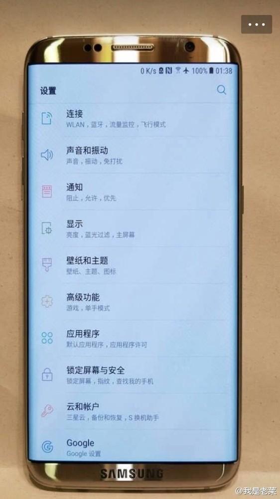 三星Galaxy S8发布日曝光4月18日亮相