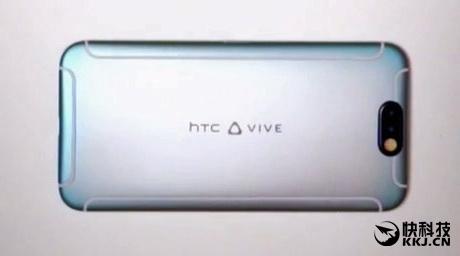 HTC Vive手机首曝!四条白带辣坏眼睛
