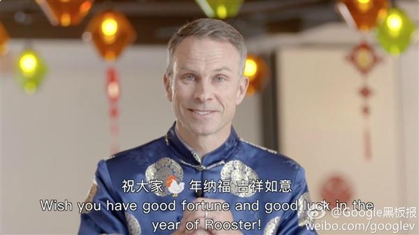 谷歌中国总裁宣布今年目标:将更多技术带给国人