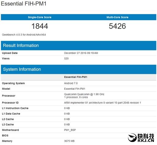 3月发布!小米6曝光:金属+曲面屏骁龙835加持
