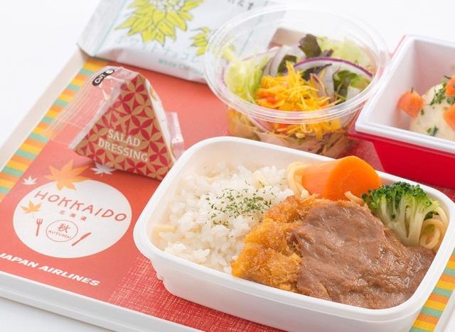 赏味  虽然日本航空的飞机餐不如全日航空呼声高,但排名也在前几呢