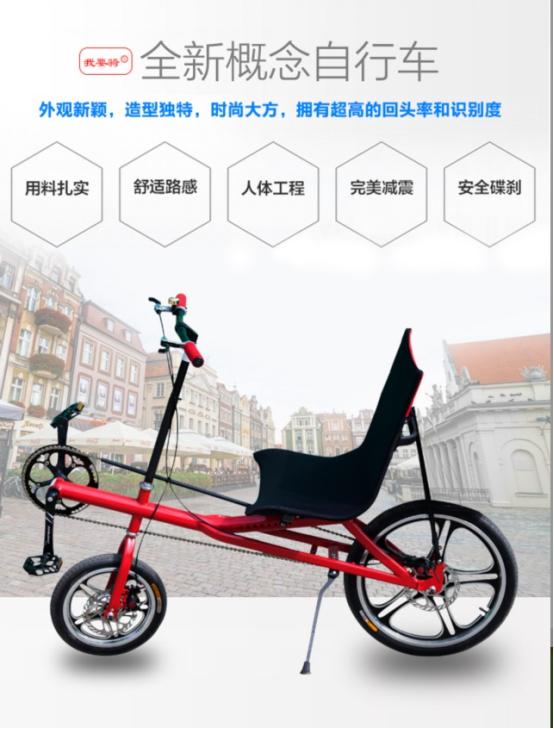 我要骑自行车上线京东众筹 铸就全新骑行体验