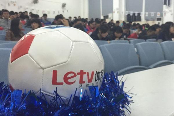 两任首富抛售乐视体育股权:王健林清仓 马云减持