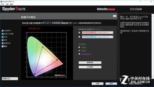 轻薄典雅有型 宏碁Swift 5笔记本评测