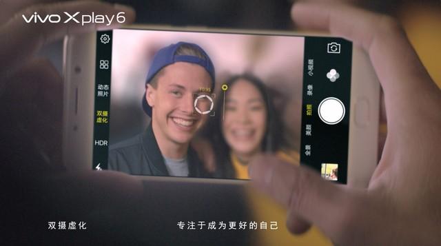 精准一投:vivo Xplay6库里TVC正式发布