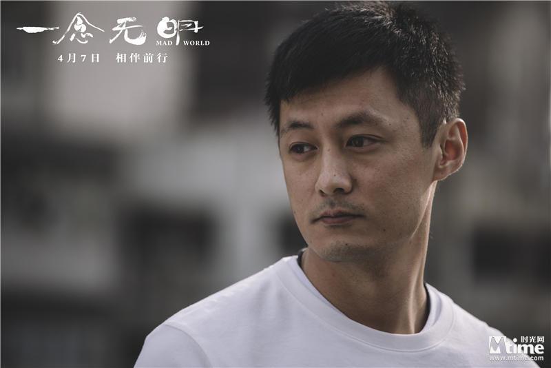 余文乐-饰演-黄世东图片