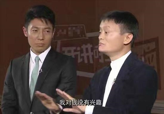 福布斯2017华人富豪榜:最有钱的还是他马云排第三