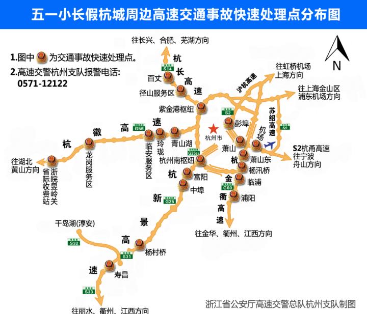 主要集中在京沪,沪杭甬,宁杭,杭长,甬台温等高铁沿线旅游城市和车站.