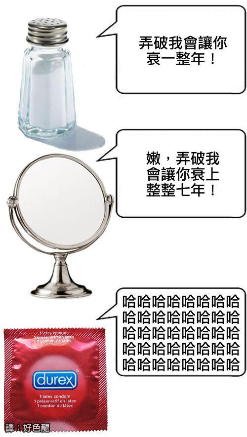小杜杜:哈哈哈你们真可爱!