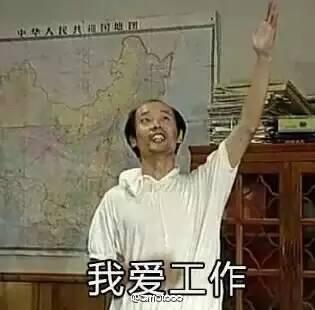 [午FUN来了]孙杨夺冠 老板才知道有多少人上班摸鱼