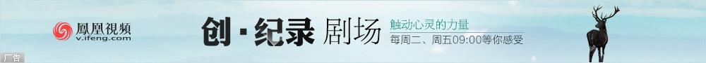 http://www.ifeng.com/
